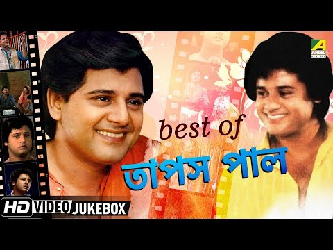 Best of Tapas Paul | Bengali Movie Songs Video Jukebox | তাপস পাল