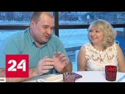 500 миллионов выиграли супруги с Урала - водители молоковоза и трамвая - Россия 24