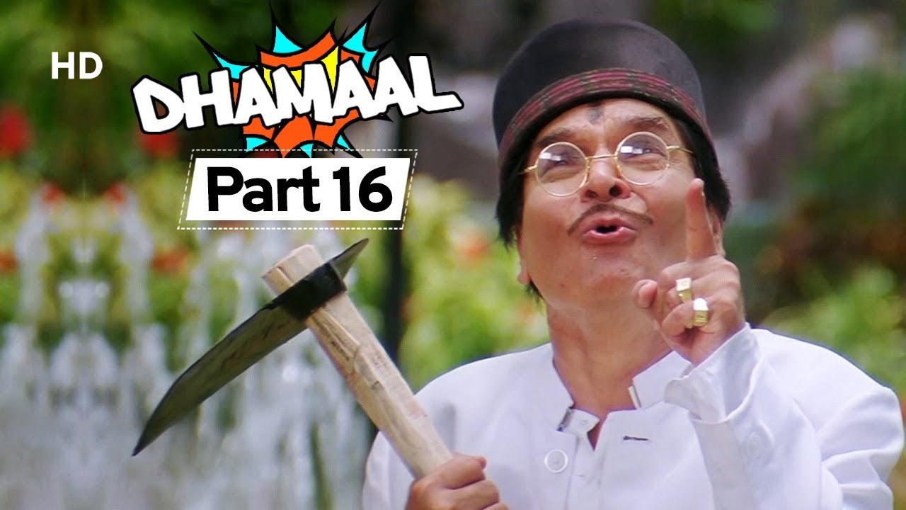 Dhamaal - Superhit Comedy Movie - Asrani #Movie In Part 16