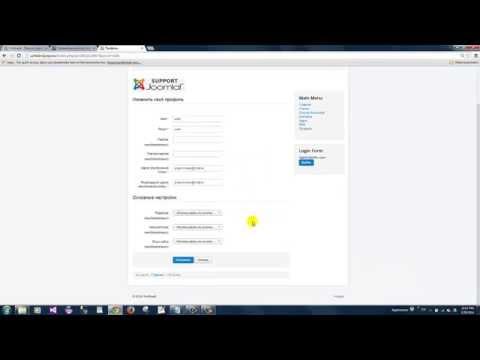 Joomla 3.2 Создание и настройка пользователя