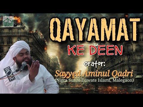 Qayamat Ke Deen  By Sayyed Aminul Qadri