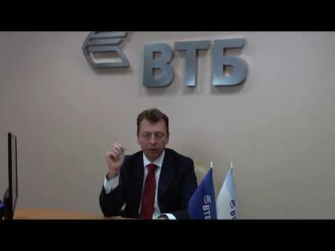 Онлайн с участием заместителя председателя правления банка ВТБ (Беларусь)