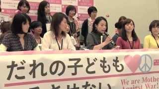 安保関連法に反対するママの会記者会見  各地の活動報告 西郷南海子 検索動画 29