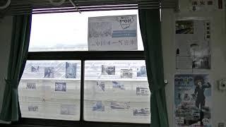 車窓アート「記憶列車 2019紀州鉄道」|紀の国トレイナート2019
