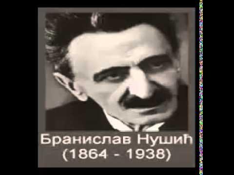 Audio knjige /Roman/ Branislav Nusic/ Sumnjivo lice 1 deo