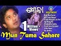 DHOKA Super Hit Album Full Audio Songs JUKEBOX | SARTHAK MUSIC Mp3