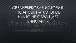 Вебинар: