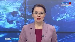 """""""Вести. Саратов"""" 21:45 от 23 ноября 2017"""