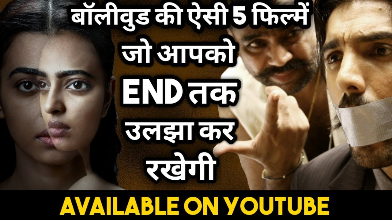 Download Top 5 Bollywood Mystery Suspense Thriller Movies | Suspense Thriller Full Movie on Youtube | Missing