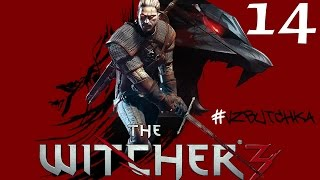 [14] Ведьмак 3: ищем жену и дочь барона (The Witcher® 3: Wild Hunt, steam)