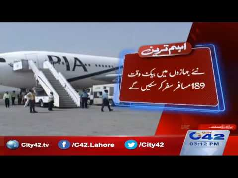 PIA finalizes plan to take 4 airbus planes from Turkey on lease