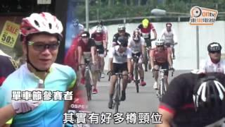 新聞圖輯:公路任我行 單車手橋上賞日出