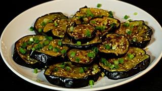Roasted Eggplant with a Miso Glaze Recipe