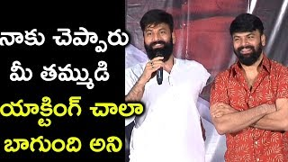 Omkar Superb Speech About Raju Gari Gadhi 3 Movie | Raju Gari Gadhi 3 Success Meet