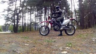 ABM X-MOTO ZR250 motard