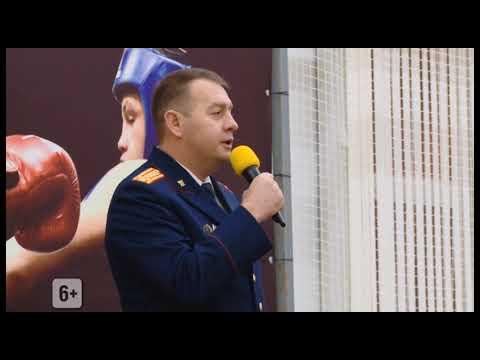 17 01 2020 Новости Спорта H264