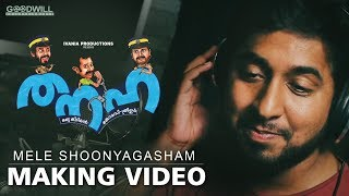 Thanaha Malayalam Movie |  Mele Shoonyagasham Making Video | Vineeth Sreenivasan