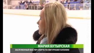 Открытый Кубок Курской области по фигурному катанию