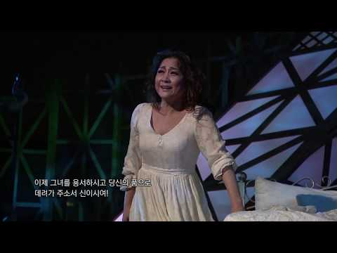 "Kathleen Kim sings ""addio del passato""  from La Traviata (캐슬린 김)"