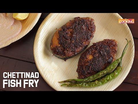 Chettinad Fish Fry | South Indian Fish Fry Recips