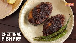 Chettinad Fish Fry | South Indian Fish Fry Recips