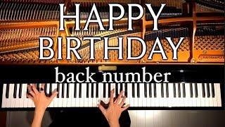 happy birthdaybacknumberハッピーバースデーバックナンバードラマ『初めて恋をした日に読む話」主題歌ピアノカバーpiano cover弾いてみたcanacana