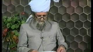 Urdu Dars Malfoozat #220, So Said Hazrat Mirza Ghulam Ahmad Qadiani(as), Islam Ahmadiyya