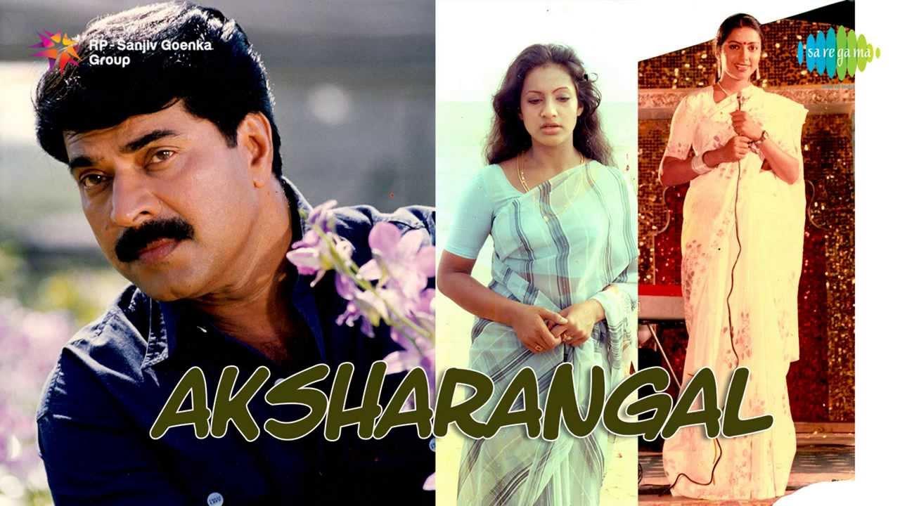 Aksharangal   Thozhuthu Madangum song - YouTube