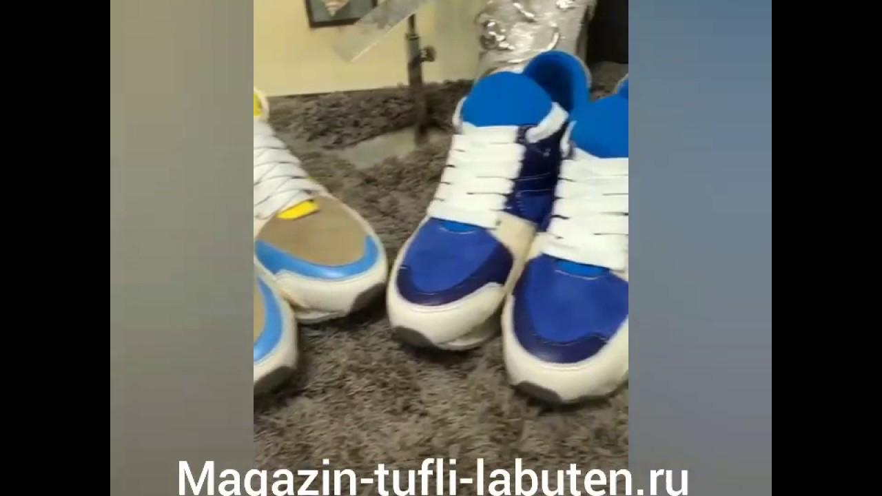 Кожаные женские сапоги ручной работы. Купить женскую обувь - YouTube