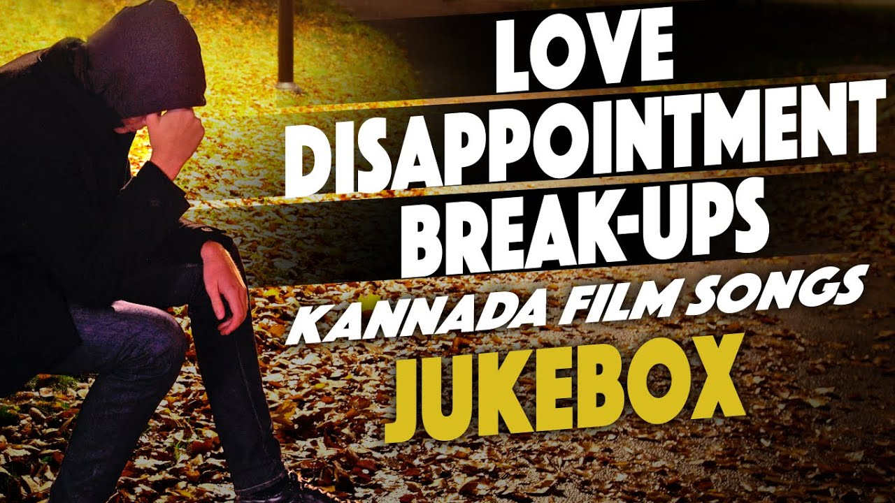 Love Disappointment Breakups Kannada Film Songs Jukebox Kannada