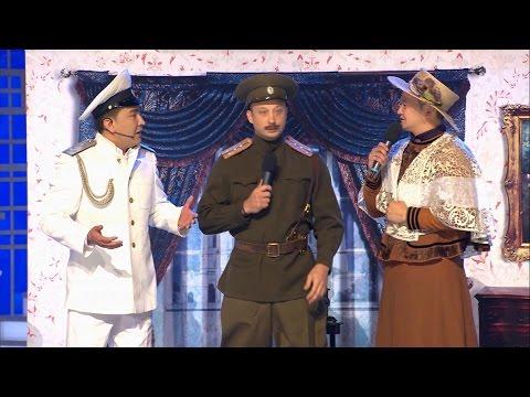 Видео: КВН Камызяки - 2015 Высшая лига Первая 12 СТЭМ