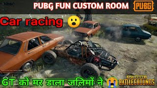 pubg fun custom room |  sniper only  | melee only | shoutgun only  | car fight only