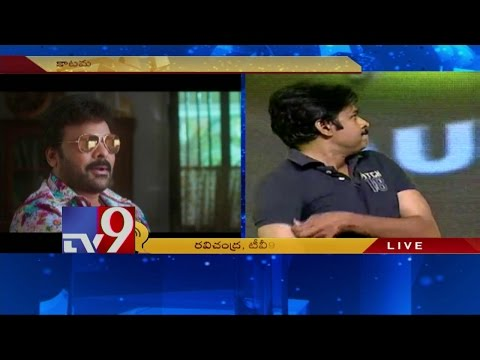 Thumbnail: Pawan Kalyan to stay away from Chiranjeevi's Khaidi No.150 Pre Release event - TV9