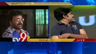 Pawan Kalyan to stay away from Chiranjeevi's Khaidi No.150 Pre Release event - TV9