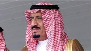 الملك سلمان بن عبدالعزيز سلمان الوفاء - ©