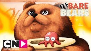 Вся правда о медведях | Пожар! | Cartoon Network