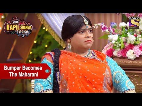 Bumper Defeats Sarla To Become Maharani – The Kapil Sharma Show
