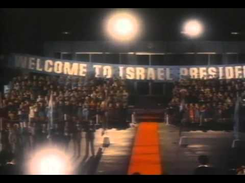 Sadat Trailer 1983