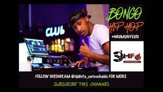 bongo-old-hip-hop-ngumunyeusi-mixtape-dj-dhifa-untouchable