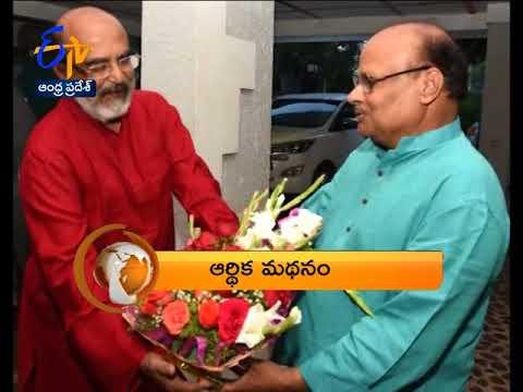 Andhra Pradesh | 23rd April 2018 | 360 | 7 : 30 AM  | News Headlines