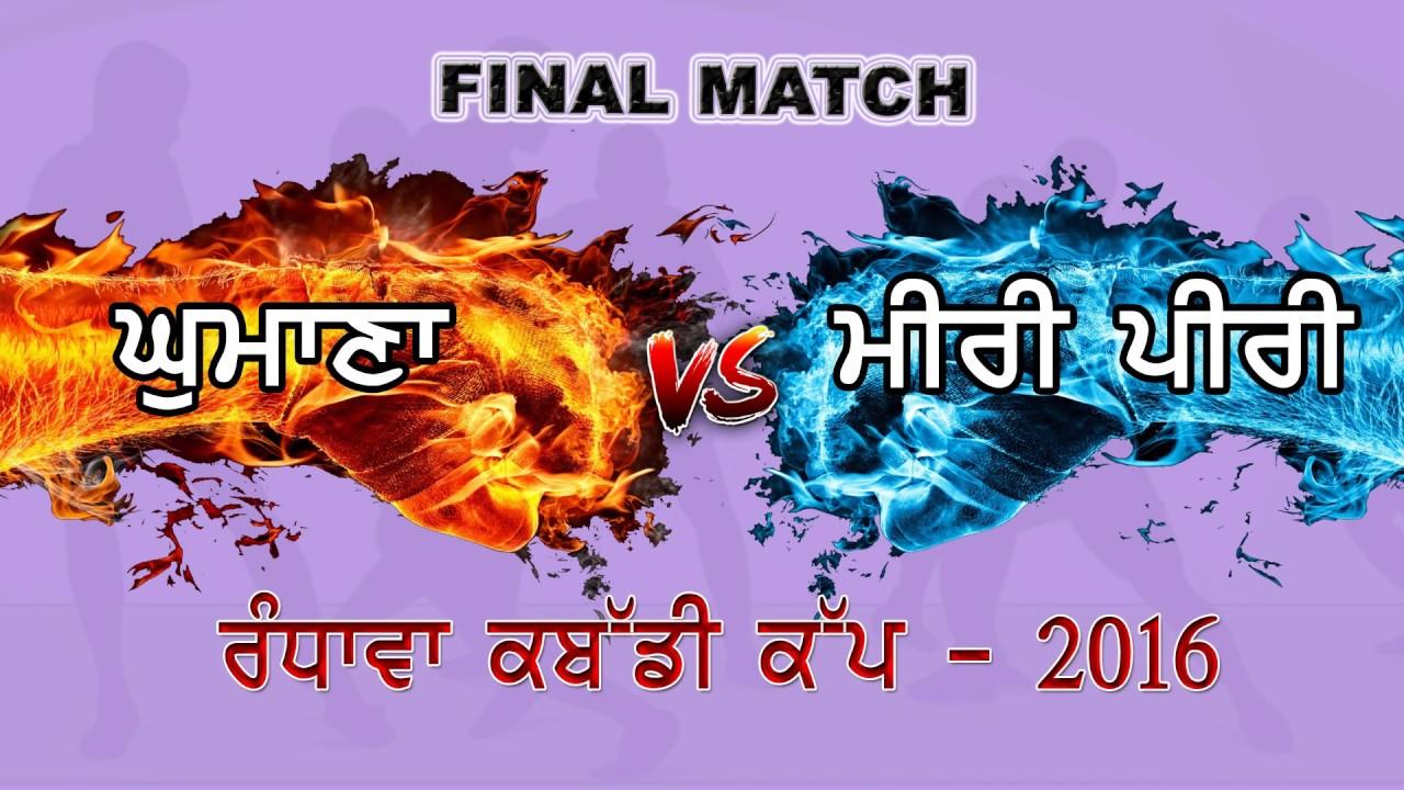 RANDHAWA (Hoshiarpur) KABADDI CUP - 2016 ! FINAL MATCH GHOMAN vs MEERI PEERI ! FULL HD !