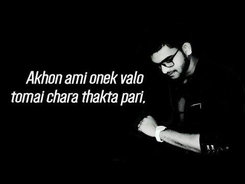 Akhon Ami Onk Valo Tomai Chara Thakte Pari   Bangla Sad Song   Ashifur Rahman
