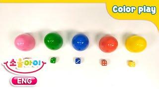 [놀이] 색깔놀이 | 칼라에그 | 주사위 | 꼬마공룡 크앙 | Learn colors for Kids