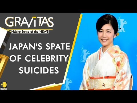 Gravitas: Rise In Celebrity Suicides In Japan