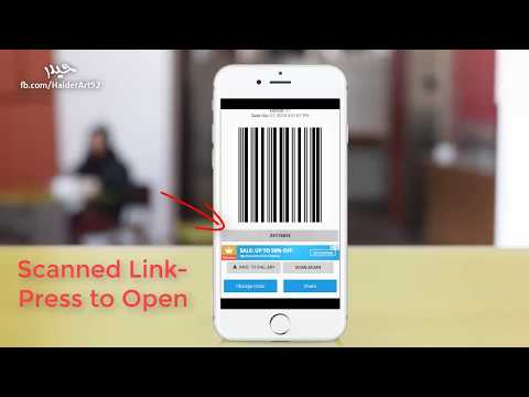 Best App | Qr Bar Code Scanner And Generator Pro