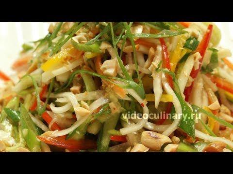 Салат Жираф - Рецепт Бабушки Эммы - Простые вкусные домашние видео рецепты блюд