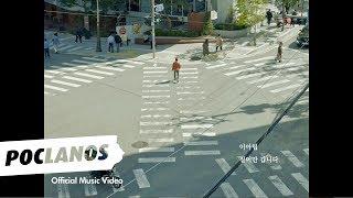 [MV] 이아립(Earip) - 짙어만 갑니다(Autumn Letter) / Official Music Video