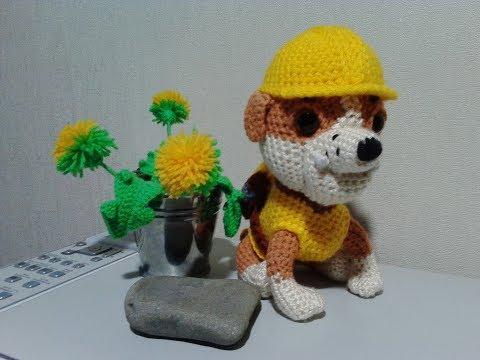 "Крепыш - ""Щенячий патруль"", ч.3. Rubble - ""Puppy Patrol"",  p.3. Amigurumi. Crochet.  Амигуруми."