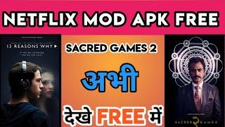 Sacred Games 2 Online | Watch Sacred Games 2 Netflix free | Download Netflix web Series free