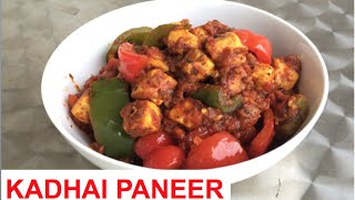 KADAI PANEER RECIPE  Stir Fried Cottage Cheese